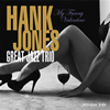 Hank Jones Great Jazz Trio / My Funny Valentine [紙ジャケット仕様] [限定] [CD] [アルバム] [2018/01/17発売]