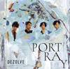 DEZOLVE - PORTRAY [CD]