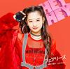 フェアリーズ / HEY HEY〜Light Me Up〜(伊藤萌々香ver.) [限定] [CD] [シングル] [2018/02/28発売]