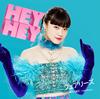フェアリーズ / HEY HEY〜Light Me Up〜(野元空ver.) [限定] [CD] [シングル] [2018/02/28発売]