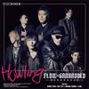 FLOW×GRANRODEO / Howling [CD+DVD] [限定] [CD] [シングル] [2018/01/24発売]