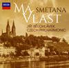 イルジー・ビエロフラーヴェク&チェコ・フィルの『スメタナ: 連作交響詩「わが祖国」』がリリース