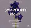 ベートーヴェン:交響曲第9番ニ短調「合唱付き」 クーベリック / バイエルン放送so. 他