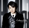 下野紘 / Color of Life [CD+DVD] [限定]