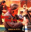 板橋文夫FIT! / New Beginning [紙ジャケット仕様] [2CD] [CD] [アルバム] [2011/08/05発売]