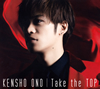 KENSHO ONO - Take the TOP [Blu-ray+CD] [限定]
