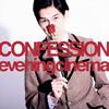 evening cinema / CONFESSION [CD] [アルバム] [2018/02/14発売]