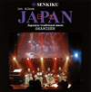 SENKIKU - JAPAN [CD]