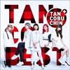 たんこぶちん / TANCOBEST(TYPE-C) [CD+DVD] [限定]