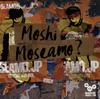 SEAMO / Moshi Moseamo? [CD+DVD] [限定] [CD] [アルバム] [2018/02/14発売]