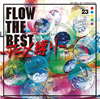 FLOW / FLOW THE BEST〜アニメ縛り〜 [2CD]