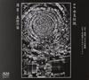 乙女と若武者のためのレクイエム 新版 水炎伝説 - 薄墨-義経の笛赤尾三千子(横笛,歌) 他 [CD] [デジパック仕様]