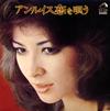 アン・ルイス - 恋を唄う[+4] [CD] [紙ジャケット仕様] [限定]