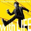 豊永利行 / With LIFE [CD+DVD] [限定]