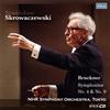 ブルックナー:交響曲第4番・第9番 スクロヴァチェフスキ / NHKso. [2CD] [CD] [アルバム] [2018/01/19発売]