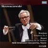 ブルックナー:交響曲第8番 / モーツァルト:交響曲第35番「ハフナー」 スクロヴァチェフスキ / NHKso. [2CD] [CD] [アルバム] [2018/01/19発売]