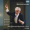 ベートーヴェン:交響曲第3番・第4番・第7番 / 序曲集 スクロヴァチェフスキ / NHKso. [2CD] [CD] [アルバム] [2018/01/00発売]