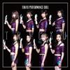 東京パフォーマンスドール / TRICK U [CD+DVD] [限定] [CD] [シングル] [2018/03/14発売]