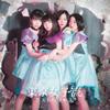 東京女子流 / ラストロマンス [CD] [シングル] [2018/02/28発売]