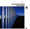 ウェス・モンゴメリー / ロード・ソング [SHM-CD] [再発]
