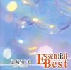 尾崎亜美 / エッセンシャル・ベスト 1200 尾崎亜美 [CD] [アルバム] [2018/03/21発売]