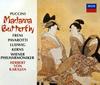 プッチーニ:歌劇「蝶々夫人」カラヤン - VPO フレーニ(S) 他 [3CD] [UHQCD] [限定]