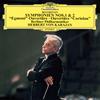 ベートーヴェン:交響曲第1番・第2番 他カラヤン - BPO [UHQCD] [限定]