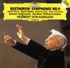 ベートーヴェン:交響曲第9番「合唱」 カラヤン / BPO ウィーン楽友協会cho. 他 [UHQCD] [限定]
