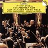 ドヴォルザーク:交響曲第8番・第9番「新世界より」 カラヤン / VPO [UHQCD] [限定]