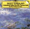 ビゼー:「アルルの女」第1・第2組曲 - 「カルメン」組曲カラヤン - BPO [UHQCD] [限定]