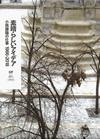 素晴らしいアイデア 小西康陽の仕事 1986-2018 [5CD] [Blu-spec CD2] [限定] [アルバム] [2018/06/06発売]
