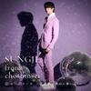 SUNGJE from choshinsei / ユメノカイカ〜夢が夢で終わらないように〜(Type-A) [CD+DVD]