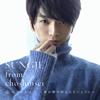 SUNGJE from choshinsei / ユメノカイカ〜夢が夢で終わらないように〜(Type-C)