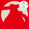CORNELIUS『デザインあ 2』に坂本真綾、アート・リンゼイ、原田郁子、KAKATOらが参加