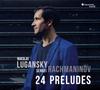 ラフマニノフ:前奏曲全集(全24曲) ルガンスキー(P) [デジパック仕様] [CD] [アルバム] [2018/03/00発売]