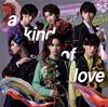 超特急 / a kind of love [CD] [シングル] [2018/04/04発売]