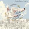 豪出身のトランペッター、ニラン・ダシカが石若 駿ら参加のアルバム『SUZAKU』をリリース