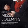 ベートーヴェン:ミサ・ソレムニス ヤノフスキ / ベルリン放送so. 他