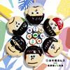 「おそ松さん」エンディングテーマ〜大人÷6×子供×6 - The おそ松さんズ with 松野家6兄弟 [CD]