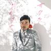 前野健太 / サクラ [CD] [アルバム] [2018/04/25発売]