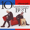 →Pia-no-jaC← / 10th Anniversary BEST [3CD] [CD] [アルバム] [2018/04/04発売]