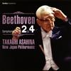 朝比奈隆指揮 新日本フィルによる『ベートーヴェン: 交響曲全集』第2弾が登場 初出音源の第2、4番を収録