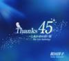 桜田淳子 / Thanks45〜しあわせの青い鳥 The Live Anthology [3CD+DVD] [CD] [アルバム] [2018/03/21発売]