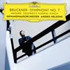 アンドリス・ネルソンス&ライプツィヒ・ゲヴァントハウス管、ブルックナーの交響曲第7番をリリース