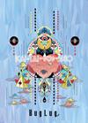 BugLug / KAI・TAI・SHIN・SHO [CD+2DVD] [限定]