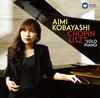 ピアニストの小林愛実、リストとショパンを収めたワーナークラシックス第1弾アルバムをリリース