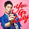 久保田利伸 / You Go Lady [CD] [シングル] [2018/03/28発売]