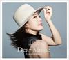 平原綾香 / Dear Music〜15th Anniversary Album〜 [紙ジャケット仕様] [CD] [アルバム] [2018/05/09発売]