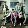 B1A4 - 会えるまで [CD+DVD] [限定]