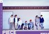 MONSTA X / PIECE [トールケース仕様] [CD+DVD] [限定]